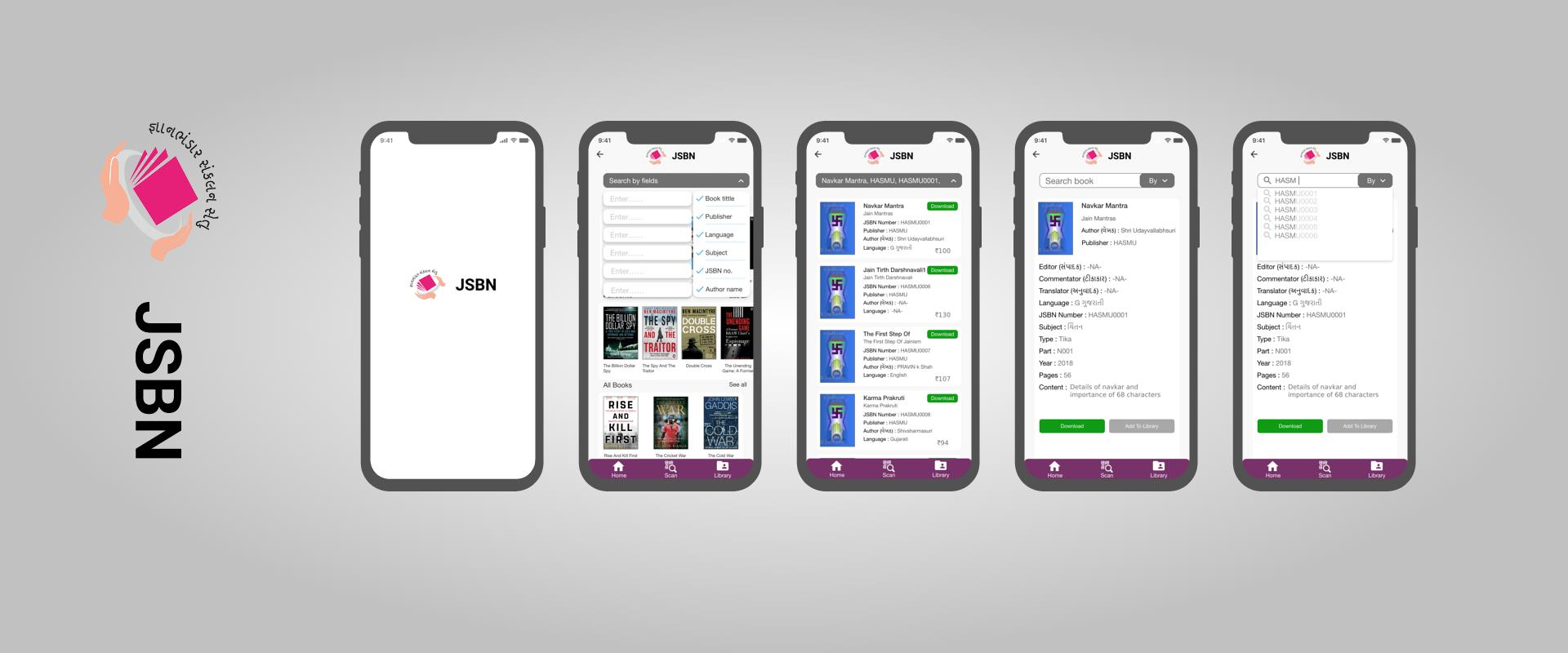 jsbn-book.-app (1)